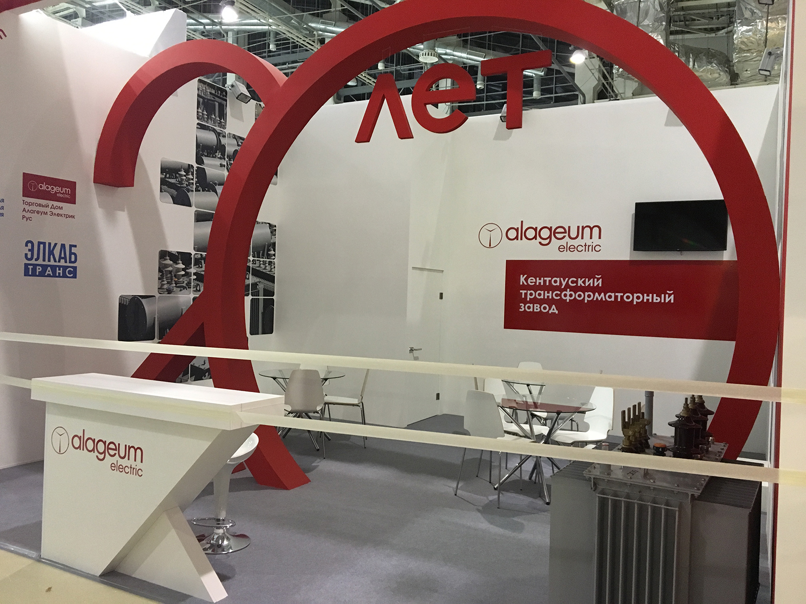 Alageum-2017-3