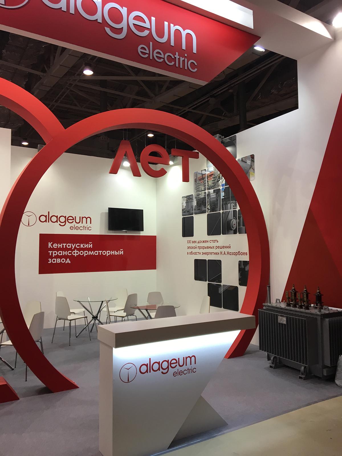 Alageum-2017-9