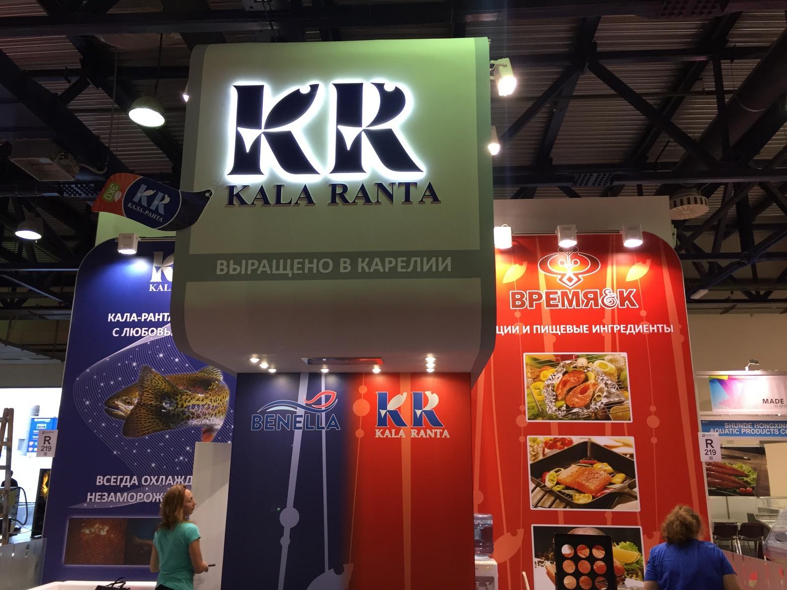 Kala-Ranta-4