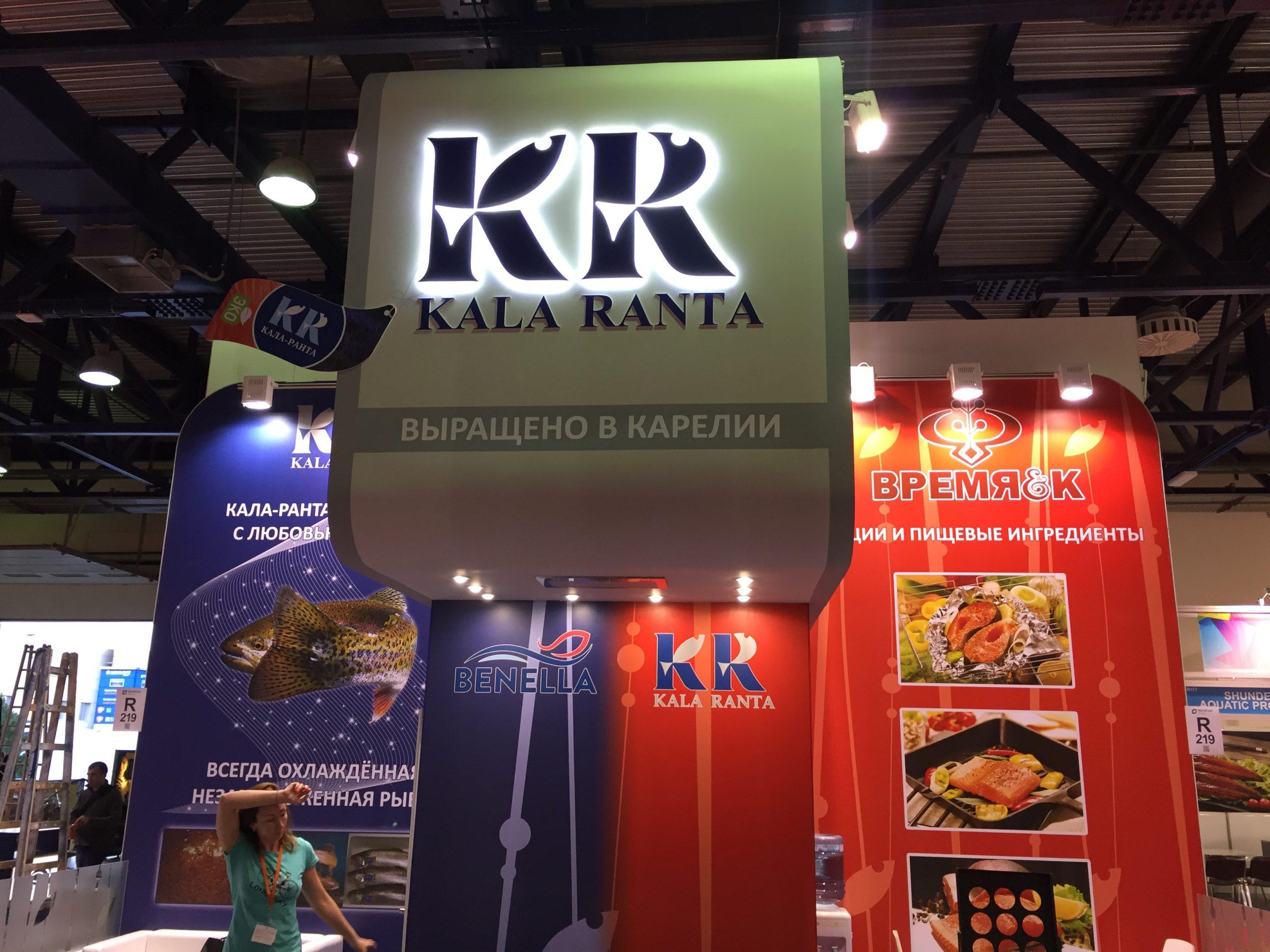 Kala-Ranta-7