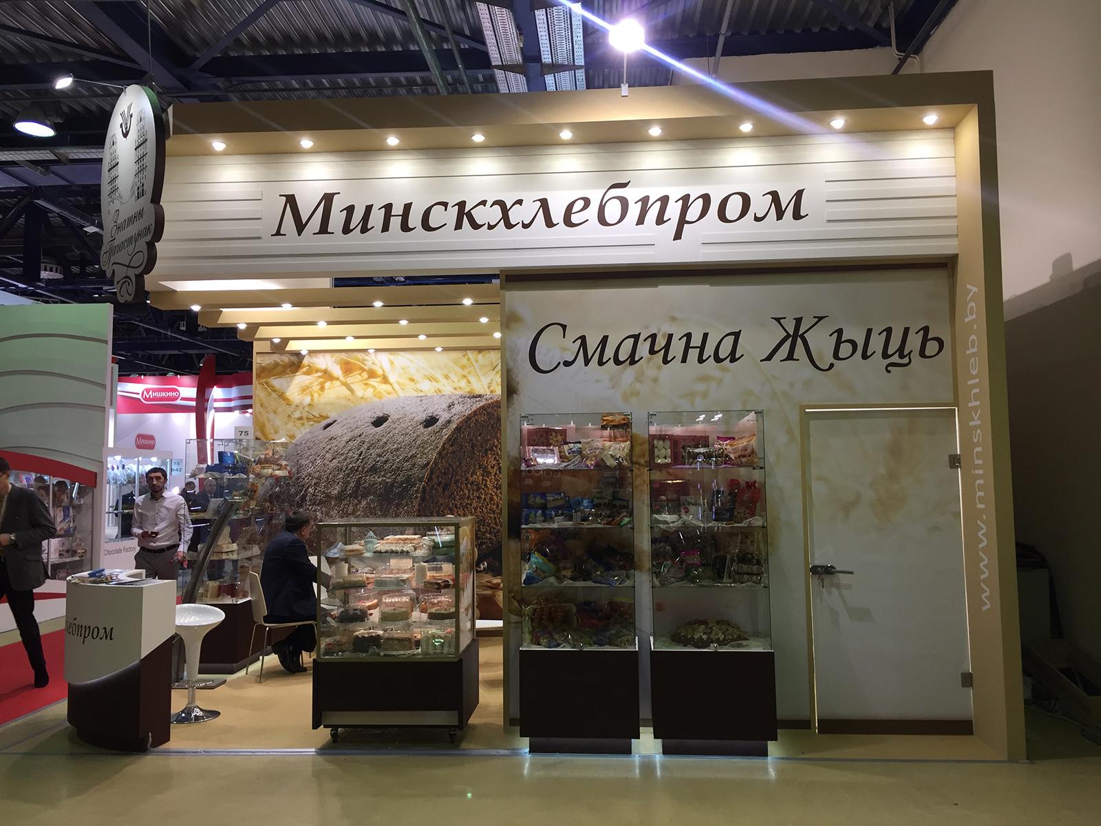 Minskhlebprom