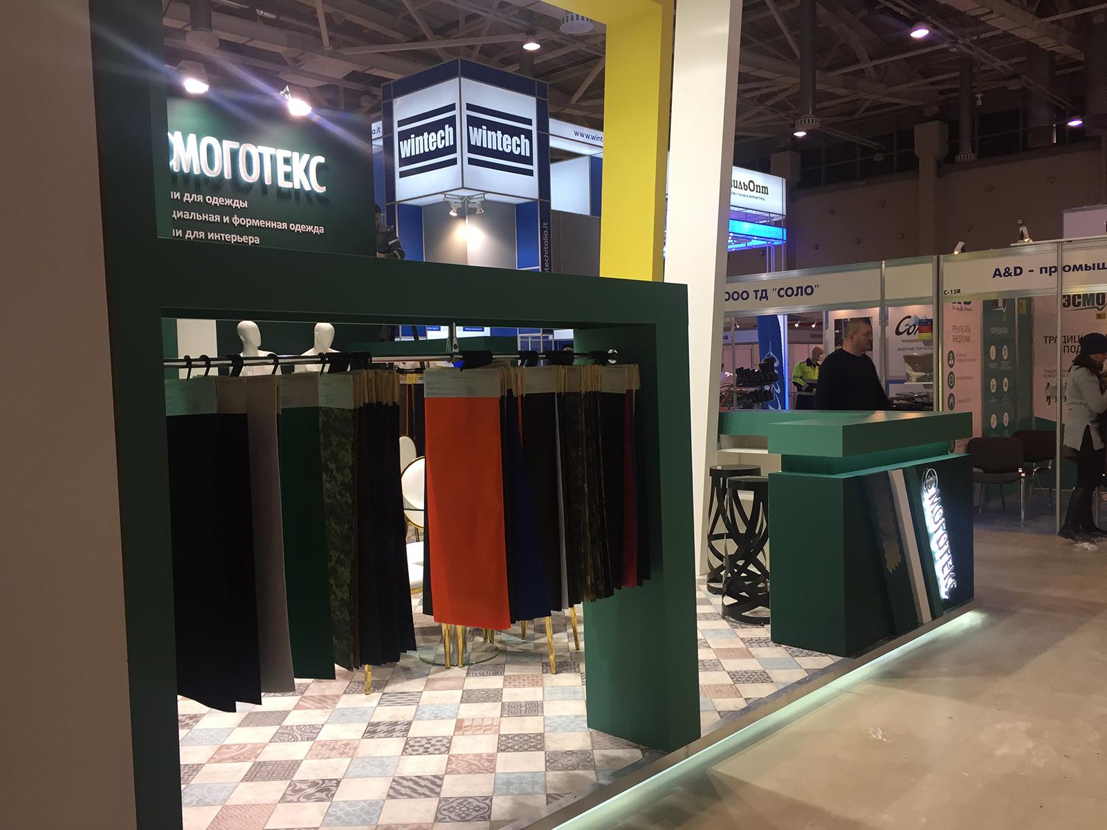 Mogoteks-2017-10