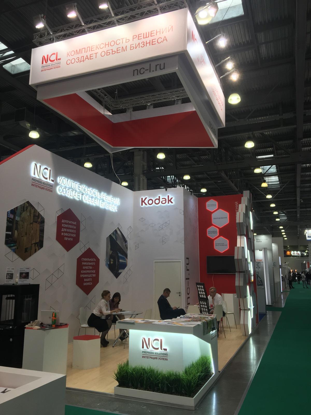 NCL-3