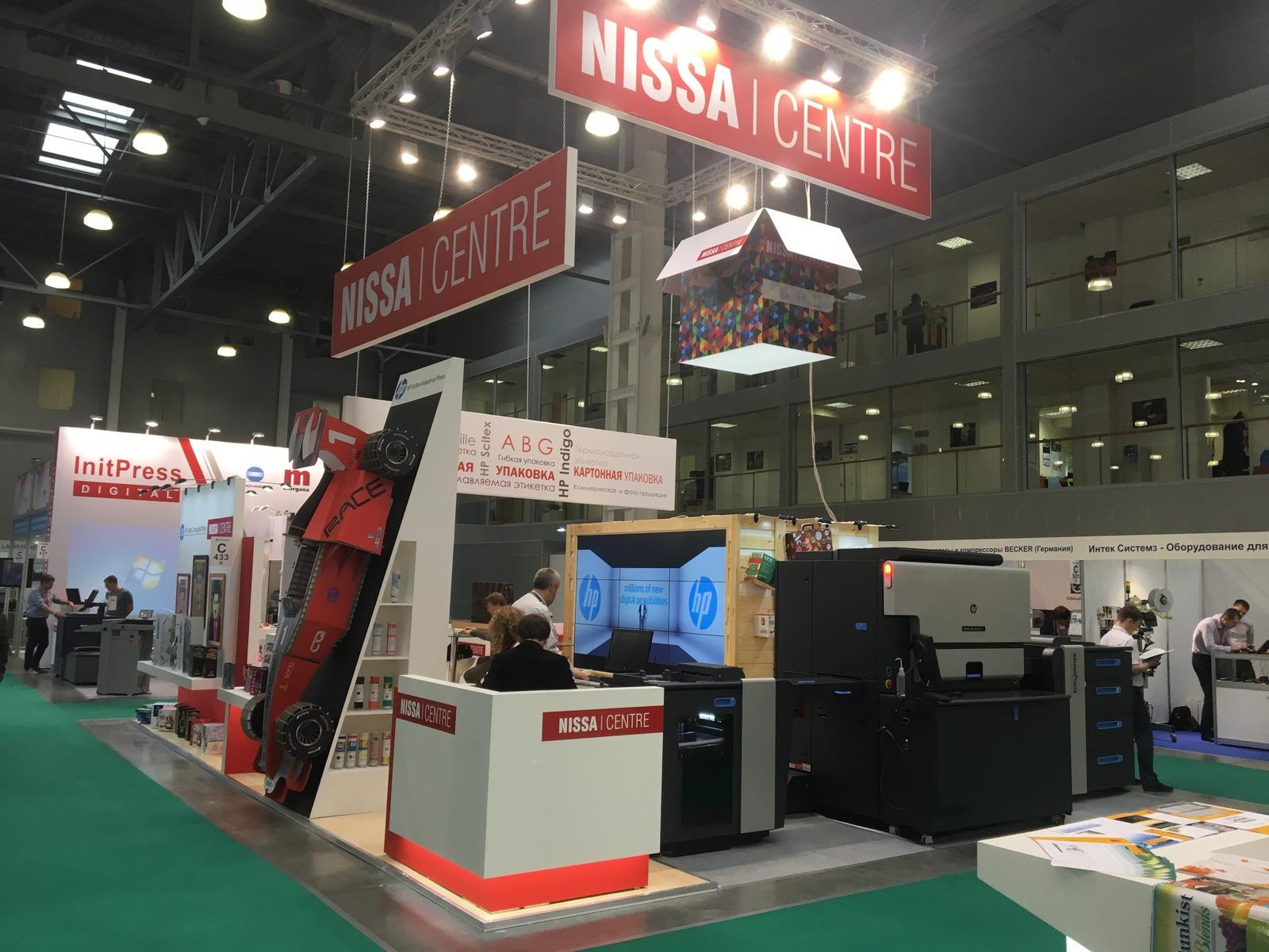 Nissa-Centre-3