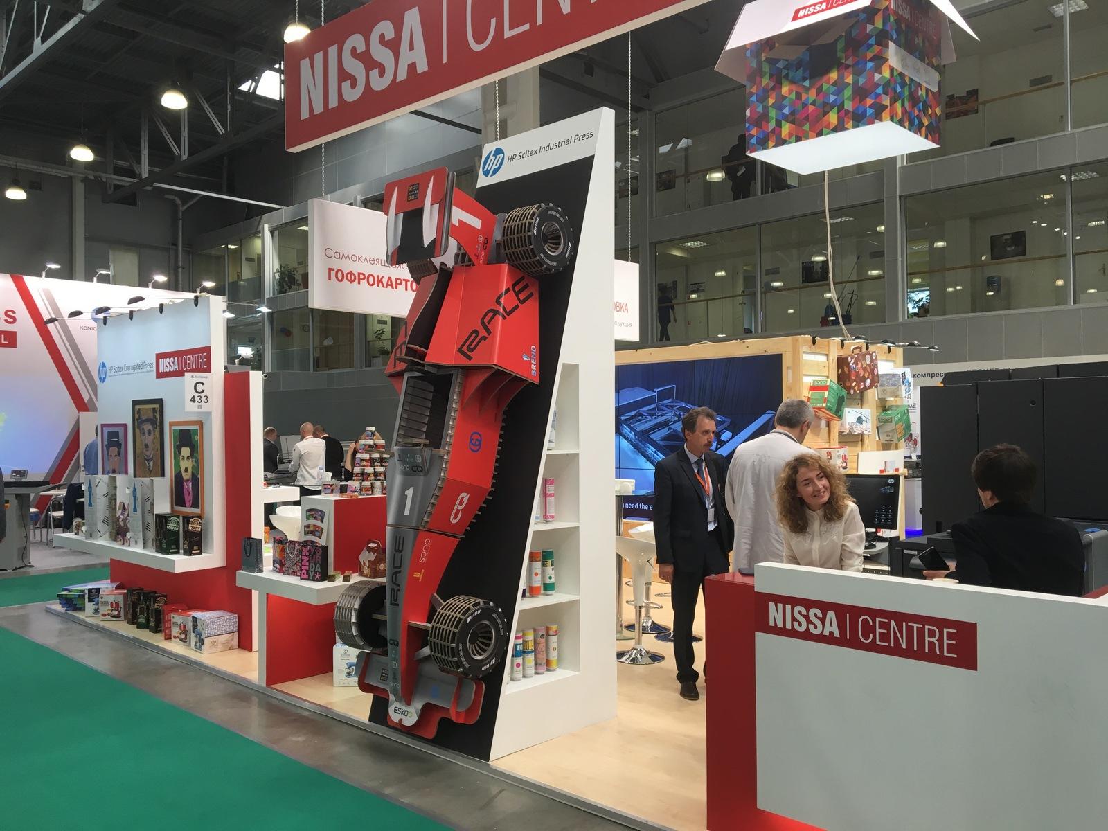 Nissa-Centre-4