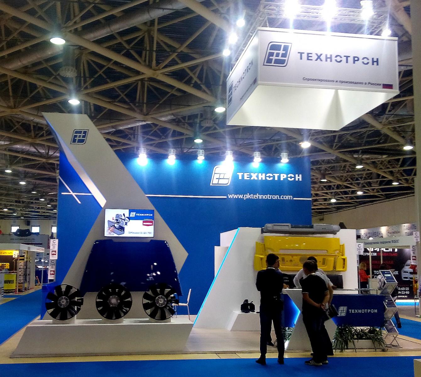 Tehnotron2
