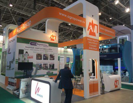 agropower-2