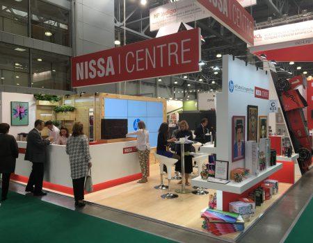 Nissa-Centre